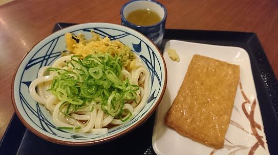丸亀製麺キツネ