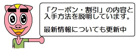 f:id:ore270:20190304121518j:plain