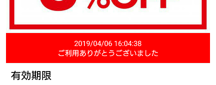 f:id:ore270:20190406192523p:plain