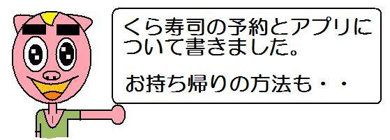 f:id:ore270:20190505005656j:plain