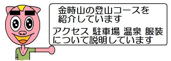 f:id:ore270:20190510035622j:plain