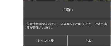 f:id:ore270:20190514192136p:plain