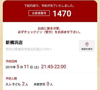 f:id:ore270:20190514192953p:plain