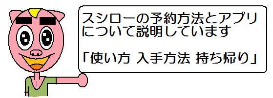 f:id:ore270:20190516110353j:plain