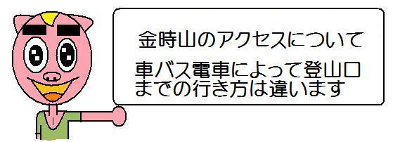 f:id:ore270:20190626003141j:plain
