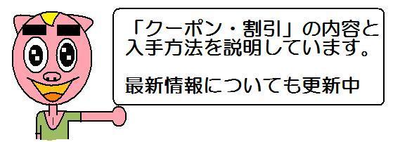 f:id:ore270:20190805185526j:plain