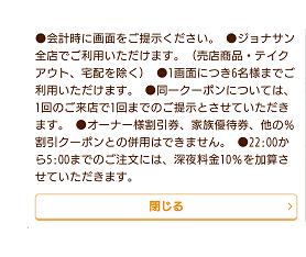 f:id:ore270:20190805191153p:plain