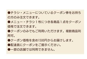 f:id:ore270:20190828040009p:plain
