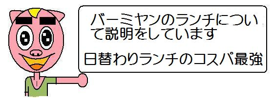 f:id:ore270:20191102143343j:plain