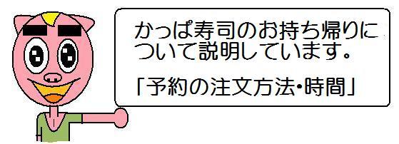 f:id:ore270:20191127180800j:plain