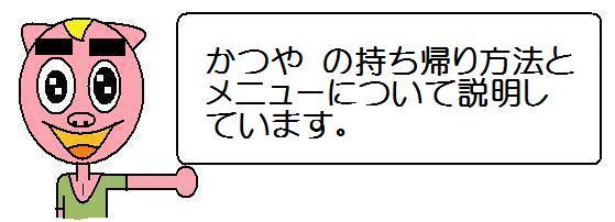 f:id:ore270:20191227171346j:plain