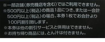 f:id:ore270:20200113145437j:plain