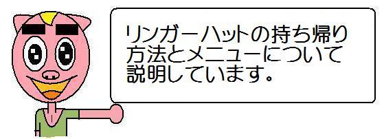 f:id:ore270:20200116103809j:plain