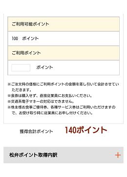 f:id:ore270:20200130181235p:plain