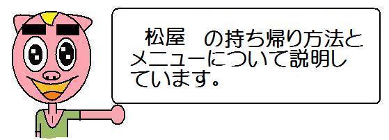 f:id:ore270:20200131100652j:plain