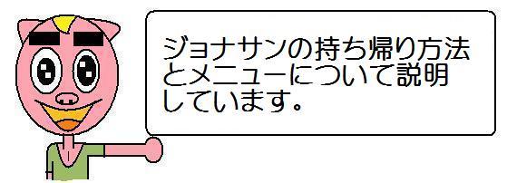 f:id:ore270:20200222203851j:plain