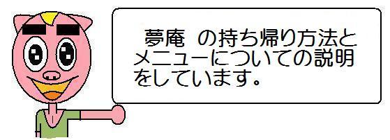 f:id:ore270:20200224194556j:plain