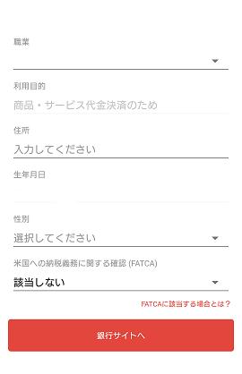 f:id:ore270:20200314143631p:plain