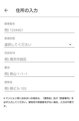 f:id:ore270:20200314143645p:plain