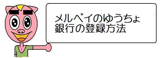 f:id:ore270:20200316144553j:plain