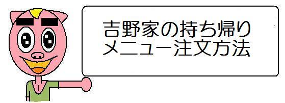 f:id:ore270:20200317141544j:plain