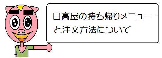 f:id:ore270:20200403112458j:plain