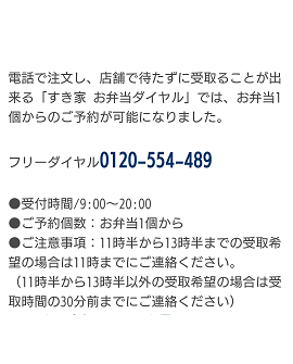 f:id:ore270:20200410164118p:plain
