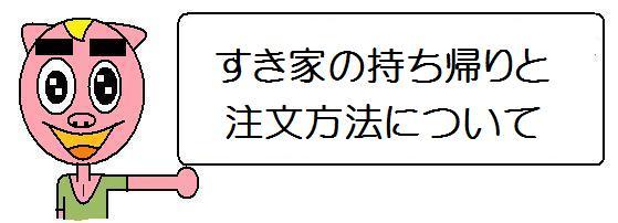f:id:ore270:20200413033711j:plain