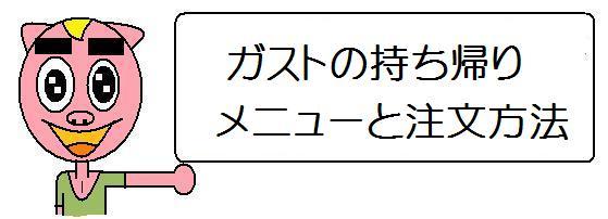 f:id:ore270:20200421123943j:plain