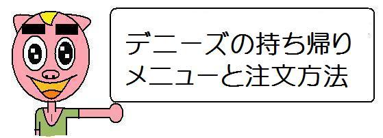 f:id:ore270:20200515143846j:plain