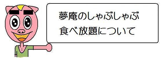 f:id:ore270:20200822171450j:plain