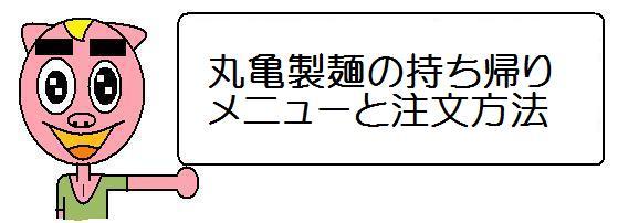 f:id:ore270:20200906160759j:plain