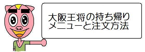 f:id:ore270:20201010152257j:plain