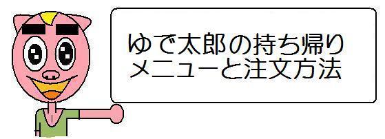 f:id:ore270:20201024113216j:plain