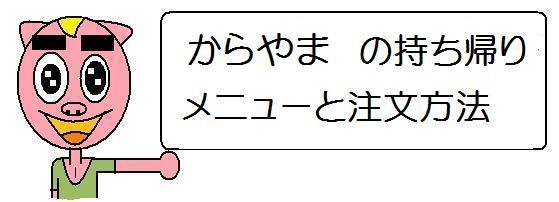 f:id:ore270:20201214195448j:plain