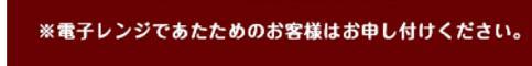 f:id:ore270:20210120041223j:plain
