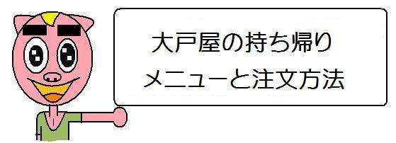 f:id:ore270:20210130123219j:plain