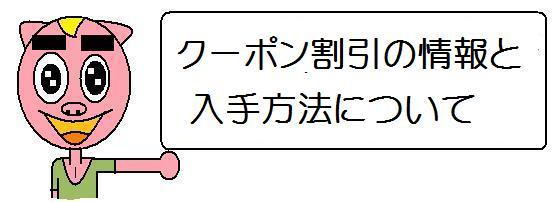 f:id:ore270:20210208143429j:plain