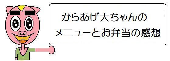 f:id:ore270:20210326114834j:plain