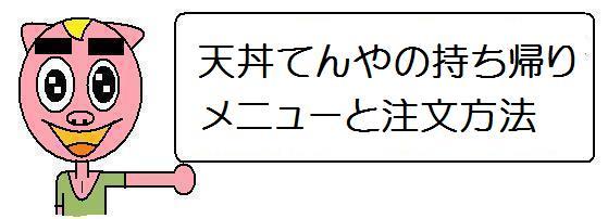 f:id:ore270:20210413195657j:plain