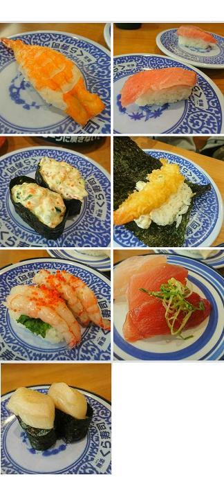 くら寿司のクーポンを使用
