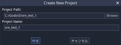 f:id:ore2wakaru:20170730022829p:plain