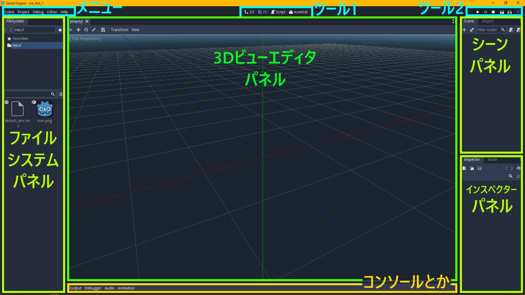 f:id:ore2wakaru:20170731130744p:plain