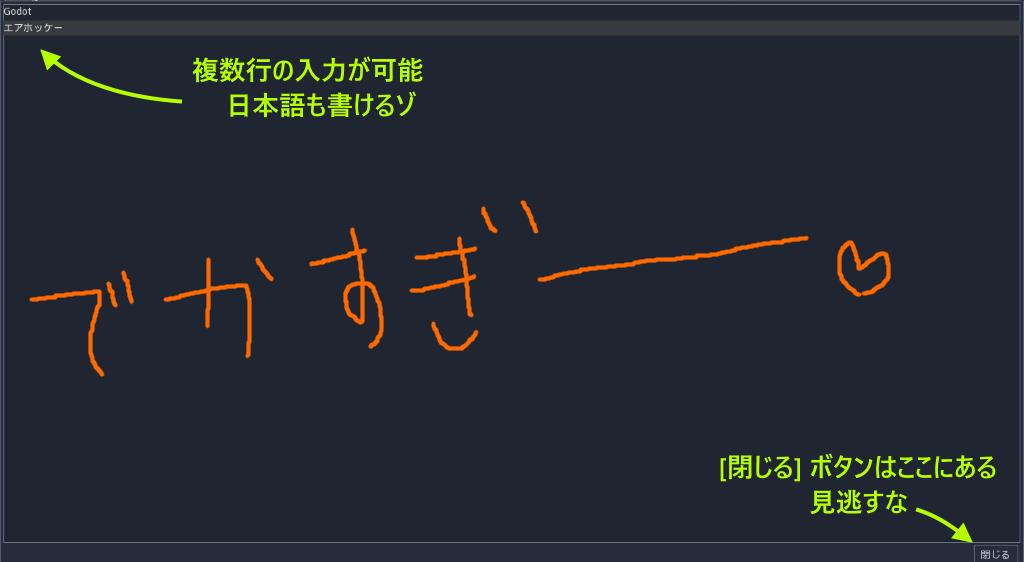 f:id:ore2wakaru:20170803225937p:plain