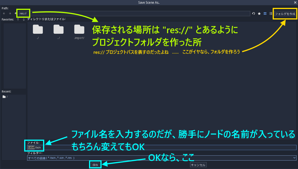 f:id:ore2wakaru:20170804001317p:plain