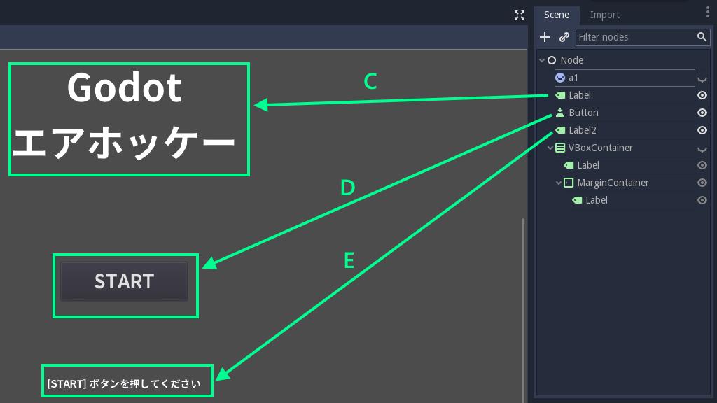 f:id:ore2wakaru:20170810195243p:plain