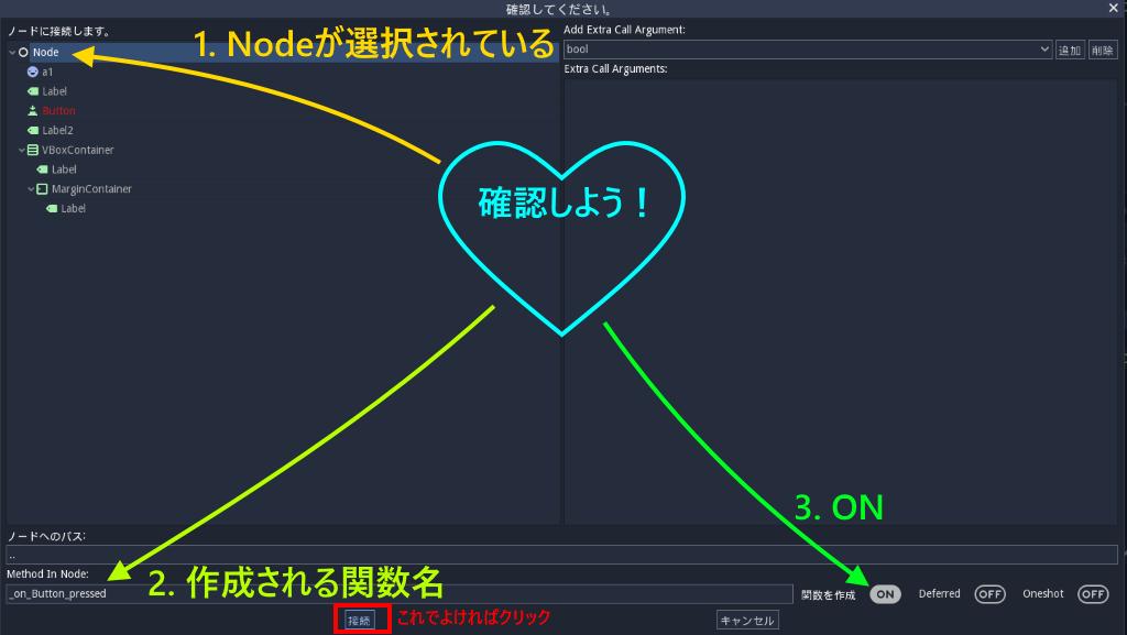 f:id:ore2wakaru:20170812002812p:plain