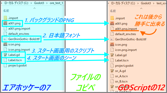 f:id:ore2wakaru:20170907225919p:plain