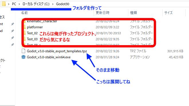 f:id:ore2wakaru:20180222131201p:plain