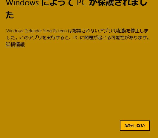 f:id:ore2wakaru:20180228173216p:plain